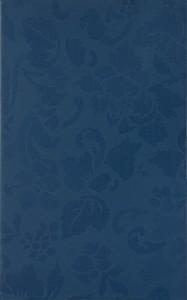 tamno-plave-plocice